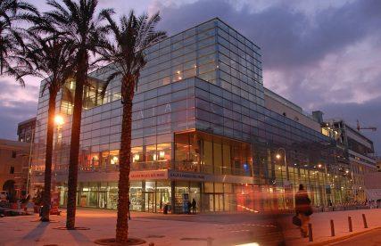 Invito a partecipare alla consultazione di mercato avvio procedure di gara per complesso dei servizi afferenti al Galata Museo del Mare